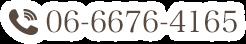 tel:06-6676-4165